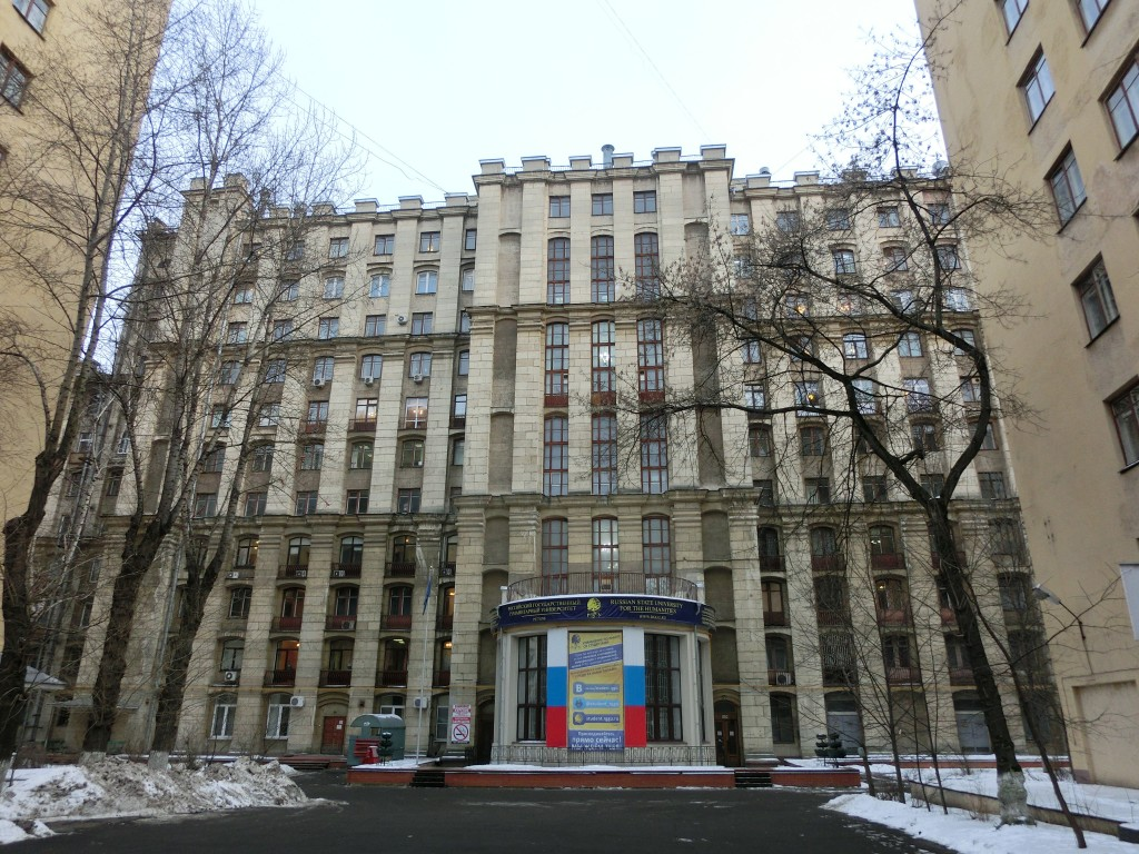 Foto: die RGGU, im Zentrum Moskaus.