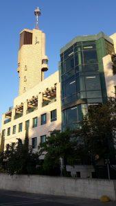 Rothberg International School (© Regina Maria Hirsch)